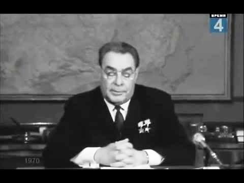 Леонид Брежнев впервые поздравил с Новым 1970-м Годом. Наш город 50 лет назад. Как встречали 1970-й…