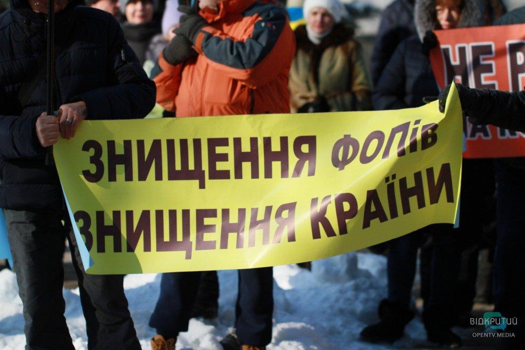 В Днепре митинговали  за отмену кассовых аппаратов