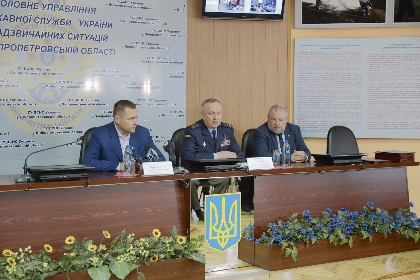 Борис Филатов: пожарные, которые потушили пожар на Слобожанском проспекте, получат денежные премии из фонда мэра