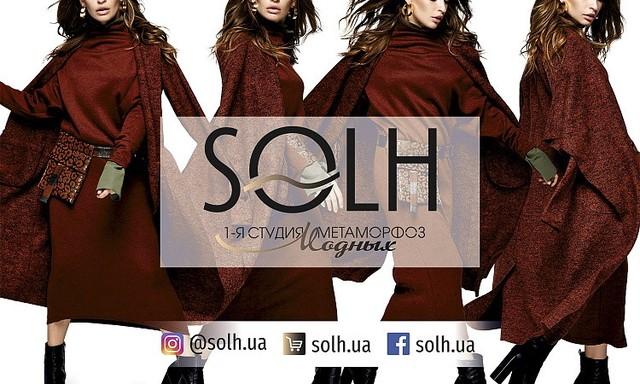 SOLH TM