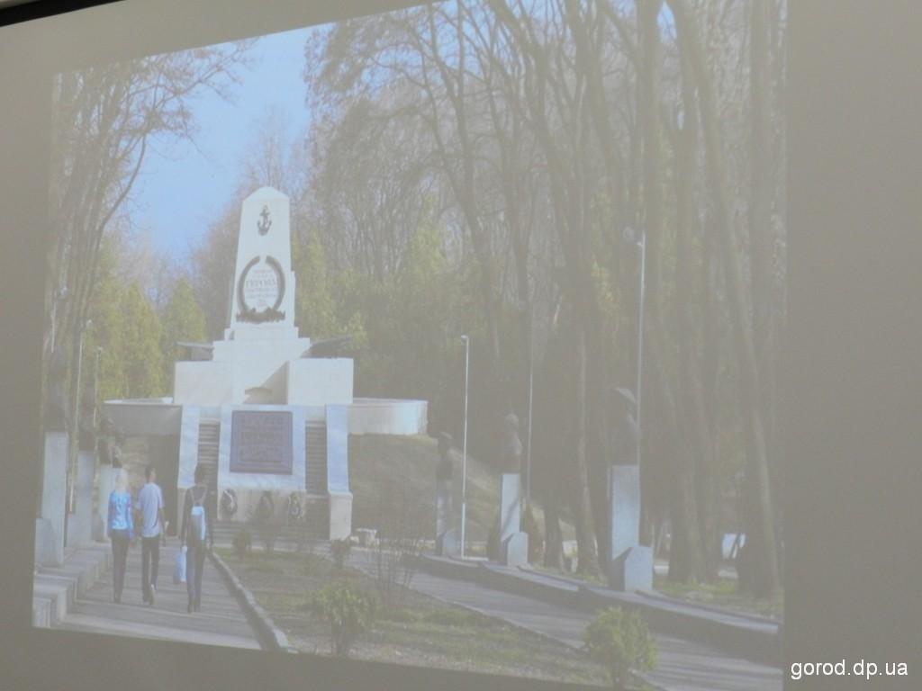 В Днепре собрались отыскать могилу Александра Поля