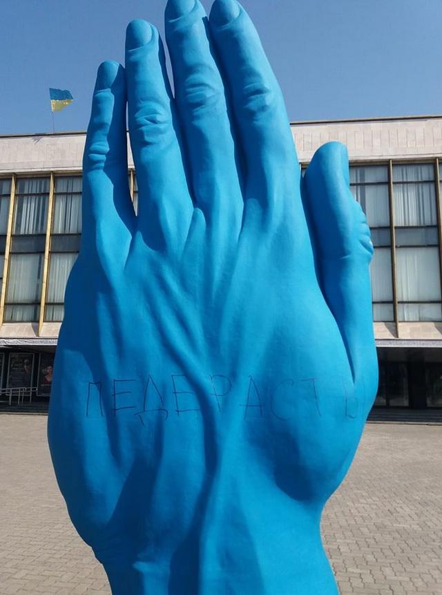 В Днепре осквернили гигантскую голубую руку