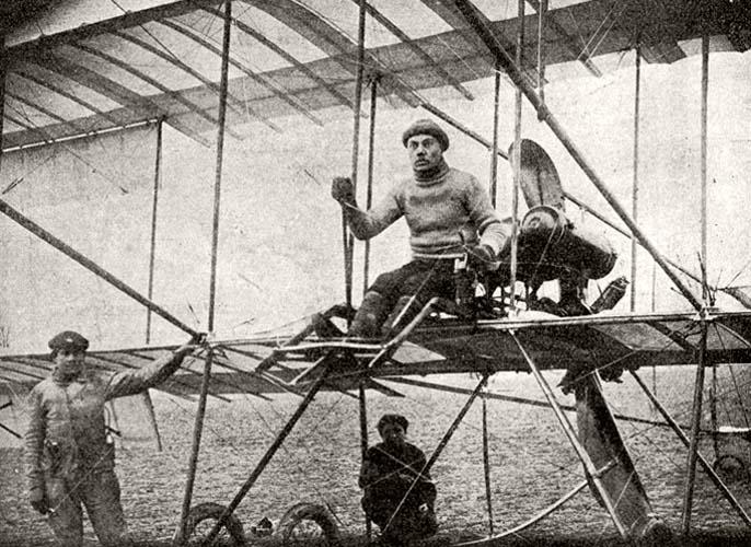 Ефимов взлетал с нижней террасы Потемкинского сада Первые авиаторы в Екатеринославе