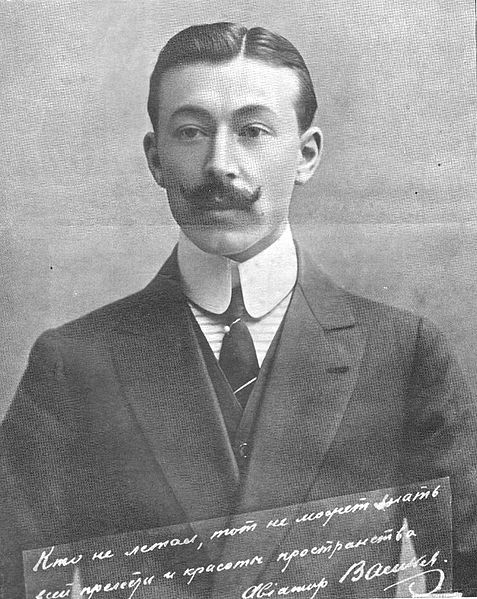 Авиатор Александр Васильев в 1910 году Первые авиаторы в Екатеринославе