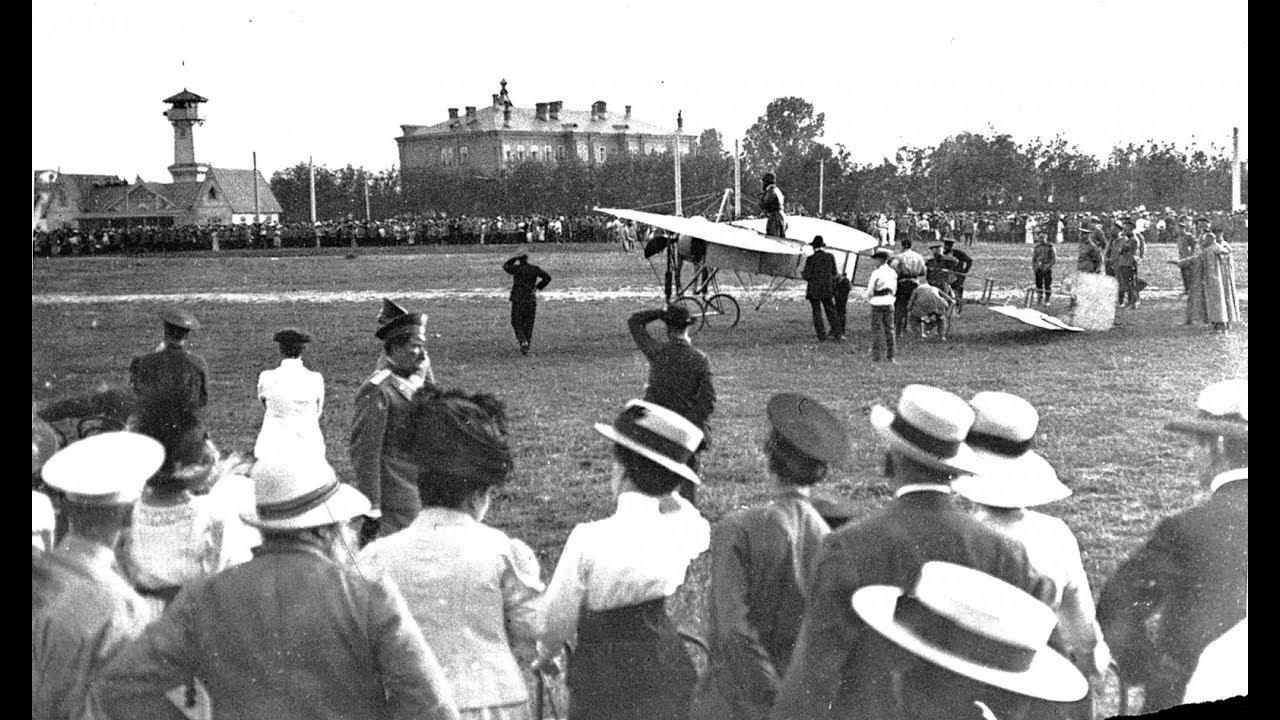 Александр Васильев первым совершил перелет из Петербурга в Москву Первые авиаторы в Екатеринославе