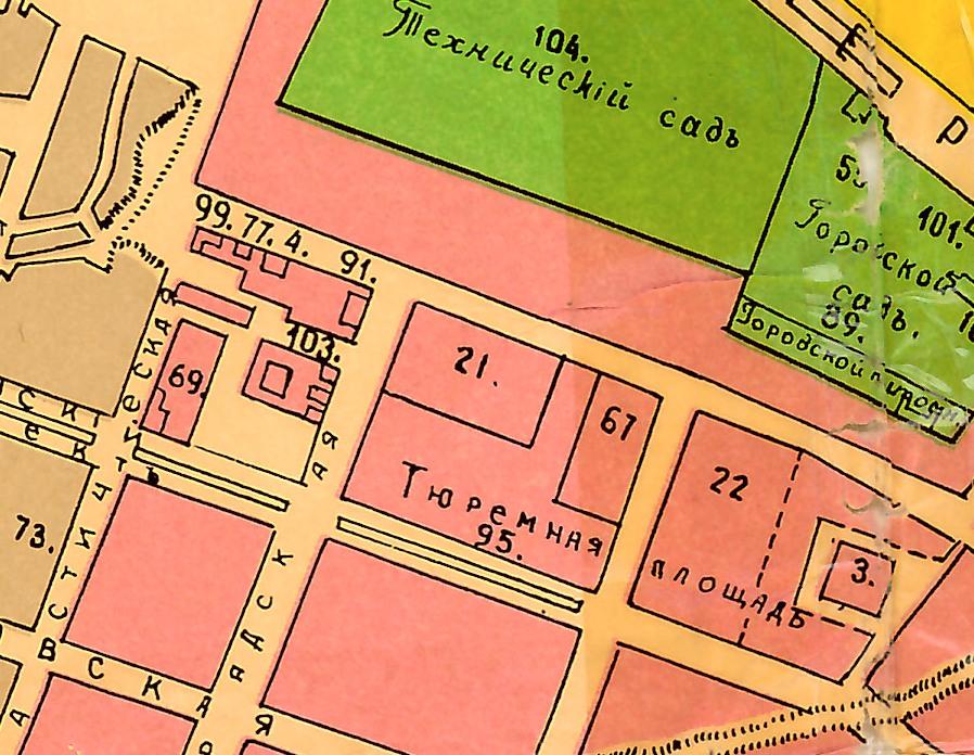 Начало улицы Савченко на плане 1915 года. Здесь состоялся первый, неудачный полет Сергея Уточкина Первые авиаторы в Екатеринославе