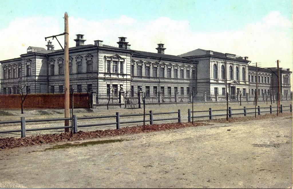 2 реальное училище, возле которого был аэродром. Проспект Пушкина, 10 Первые авиаторы в Екатеринославе