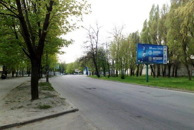 Район проспекта Орлика (бывший Ильича). Здесь в 1910 году летал Сергей Уточкин Первые авиаторы в Екатеринославе