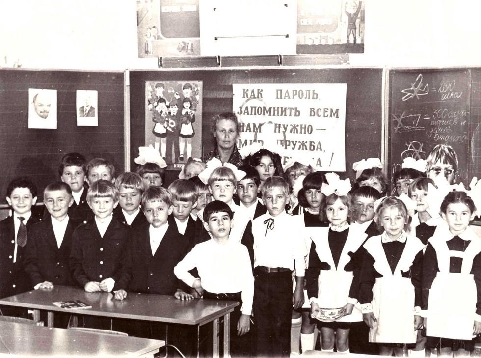 Учитель Ангелина Бузько с учениками. 1985 год. Одна из старейших школ Днепра: история длиной в 120 лет
