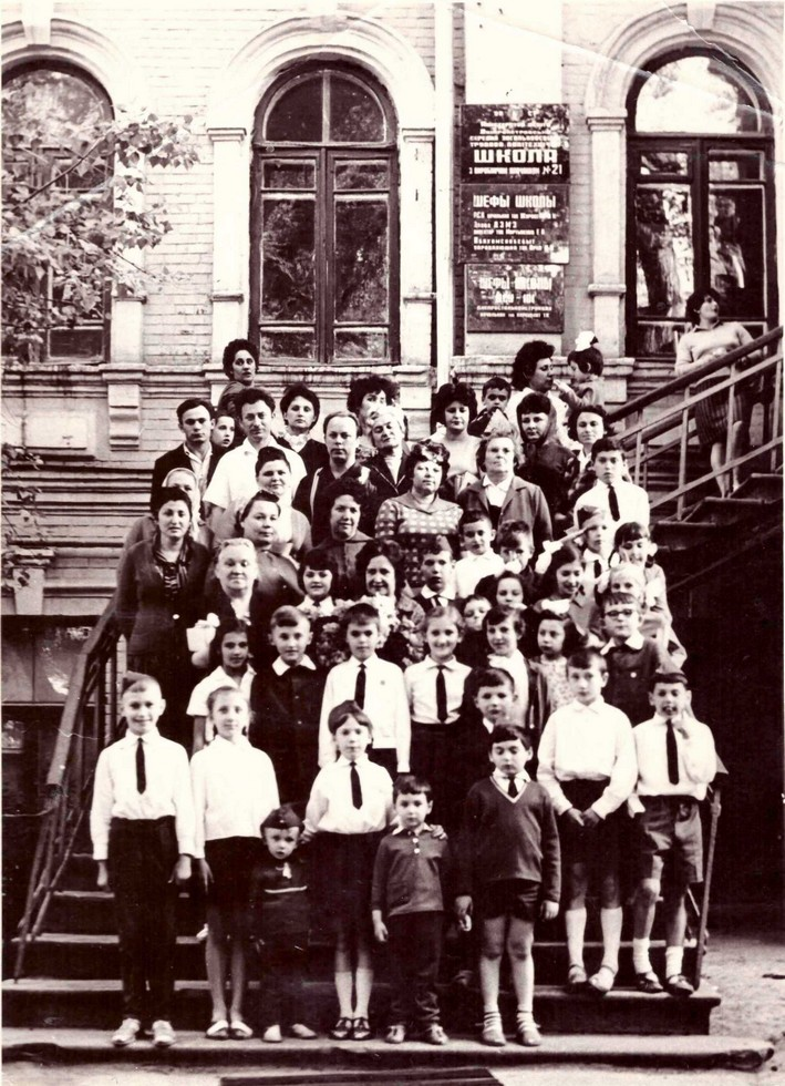 Коллектив и ученики. 1970-е годы. Одна из старейших школ Днепра: история длиной в 120 лет