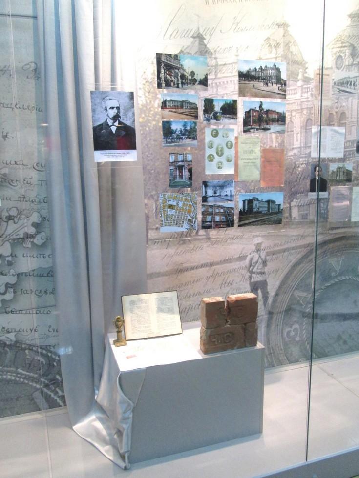 Выставка памяти А.Я. Толстикова в Музее истории местного самоуправления, 2015 год.<br> Александр Толстиков: легендарный «мэр» нашего города начинал с приказчиков