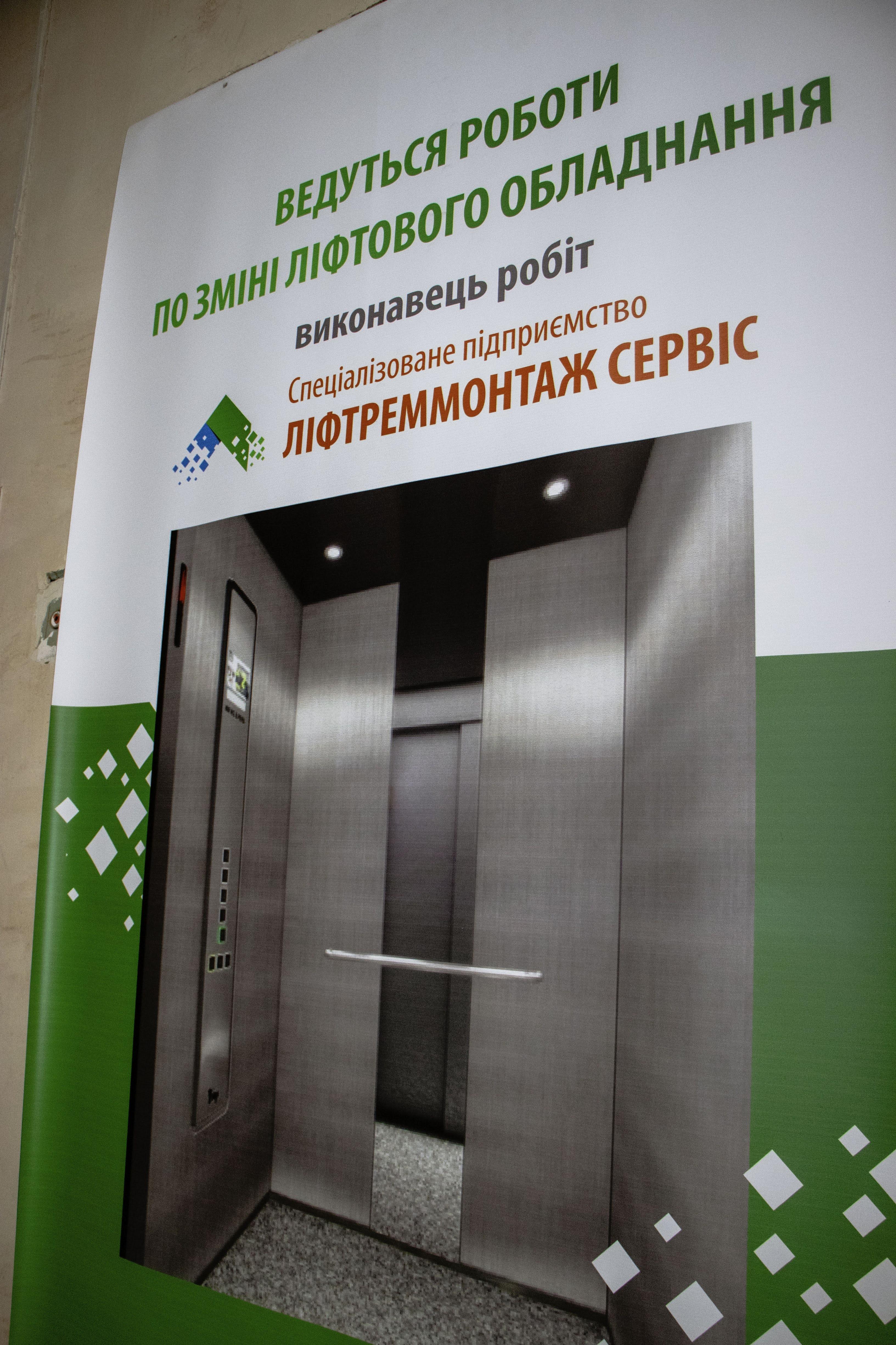 В Днепре завершают капитальный ремонт входной группы в центре первичной медико-санитарной помощи №4