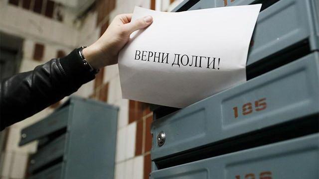 Жителей Днепра все чаще обманывают «кредитные» аферисты