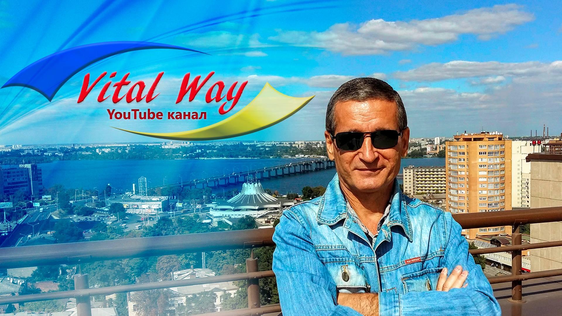 Сейчас Виталий Пискун – один из ведущих видеоблогеров Днепра Виталий Пискун: «Считаю себя лучшим видеоблогером Днепра!»
