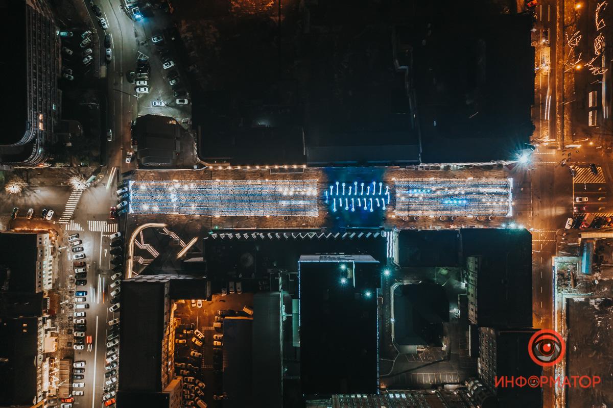 В Днепре к Новому году украсили улицу Короленко