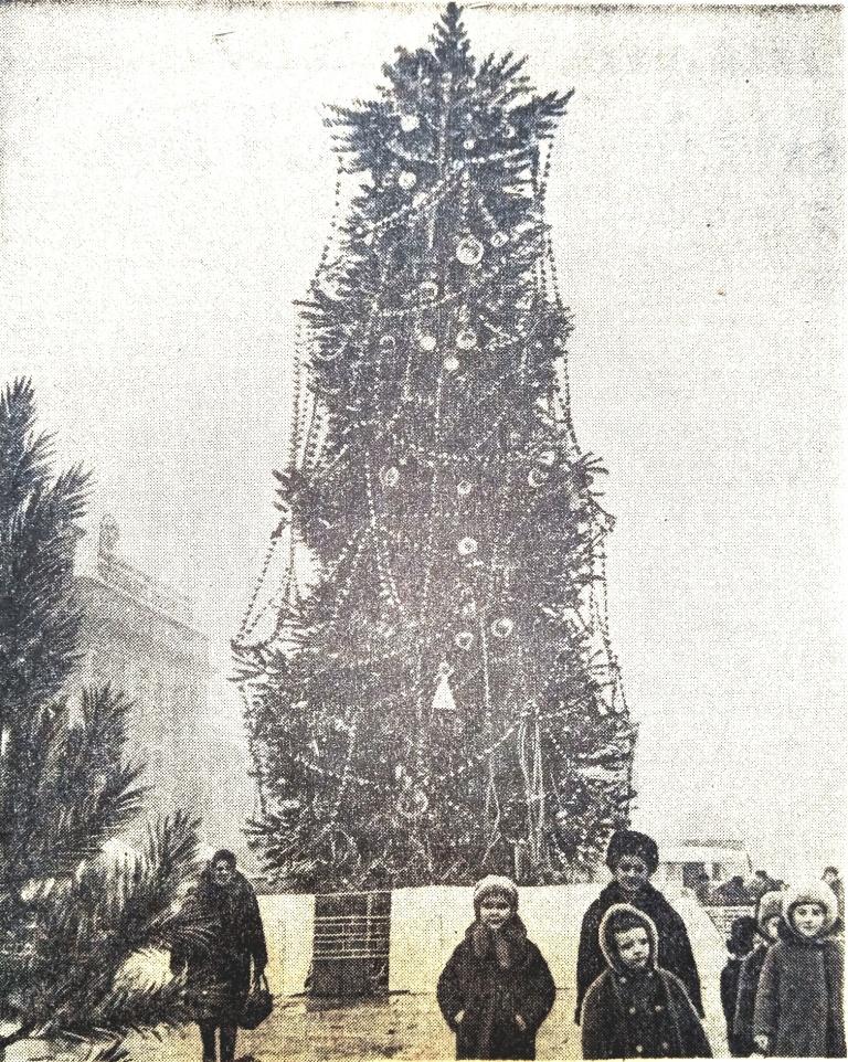 Такой полвека назад была Городская елка. Декабрь 1970 года Наш город полвека назад: как встречали в Днепропетровске новый 1971-й год