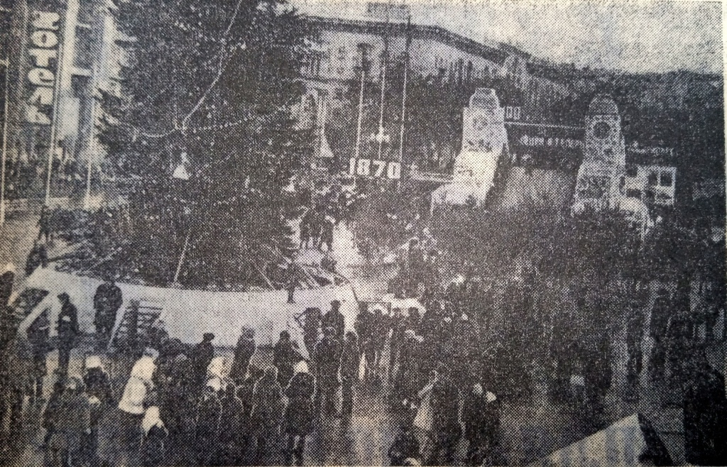 Городская елка на главной площади Днепропетровска. Январь 1971 г. Наш город полвека назад: как встречали в Днепропетровске новый 1971-й год