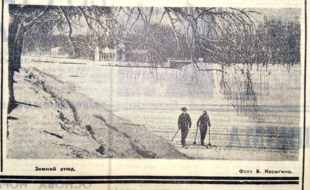 В парке Чкалова (ныне Глобы). Декабрь 1970 г. Наш город полвека назад: как встречали в Днепропетровске новый 1971-й год