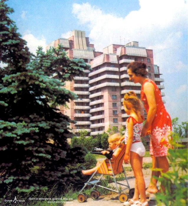 Жилмассив Красный Камень. 1980-е годы Жилмассиву Красный Камень в Днепре – 50 лет!