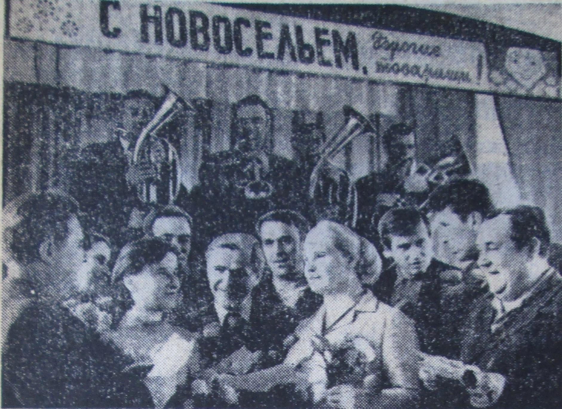Вручение ордеров на квартиры жителям жилмассива. Апрель 1976 года Жилмассиву Красный Камень в Днепре – 50 лет!