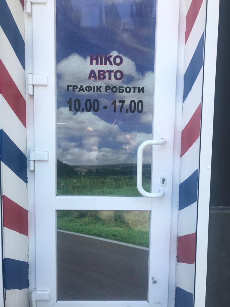 На Днепропетровщине будут судить 5 мошенников, которые на продаже несуществующих авто «заработали» 3 млн грн