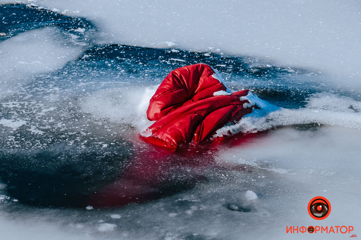 В Днепре возле Таромского рыбхоза мужчина утонул и вмерз в лед