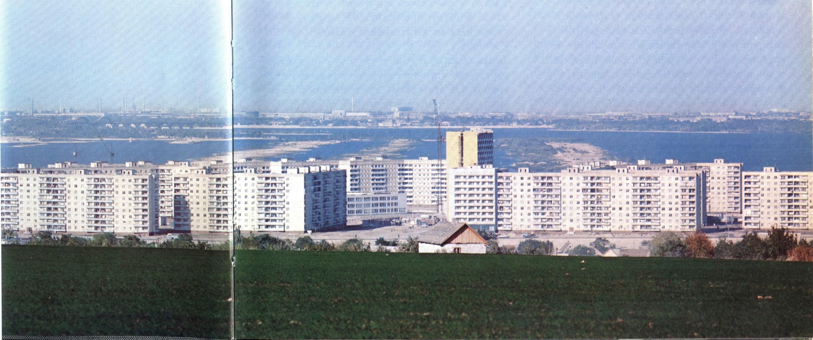 Общий вид жилмассива. 1976 год Жилмассиву Победа в Днепре – 50 лет!