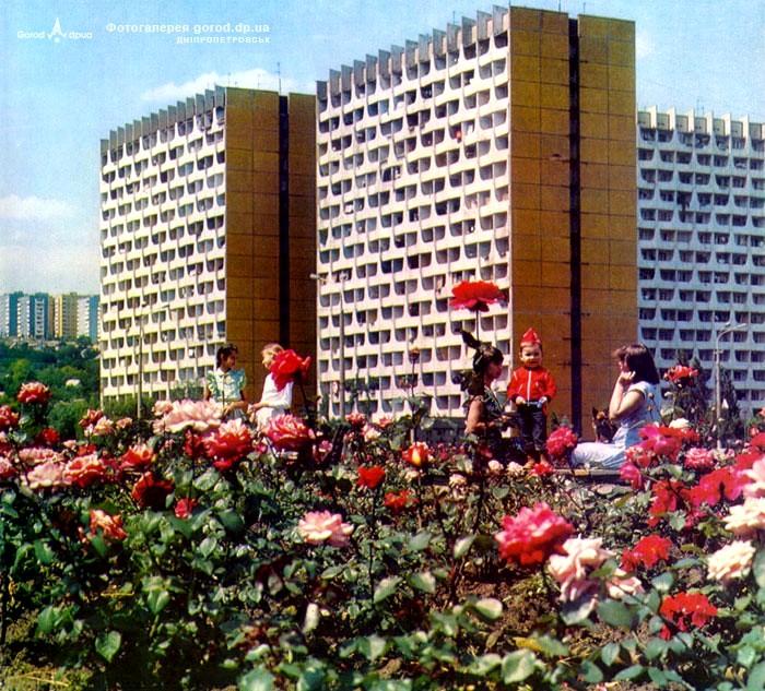 Дома-паруса. 1980-е годы Жилмассиву Победа в Днепре – 50 лет!