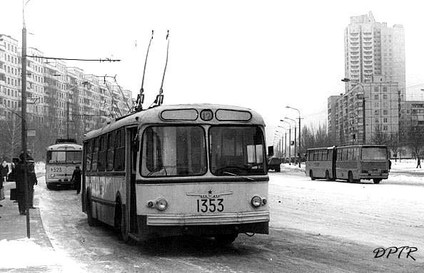 Проспект Героев. 1985 год Жилмассиву Победа в Днепре – 50 лет!
