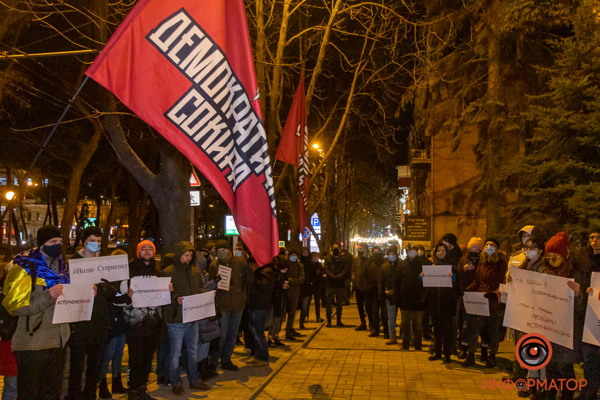 В Днепре прошел митинг в поддержку одесского активиста Сергея Стерненко