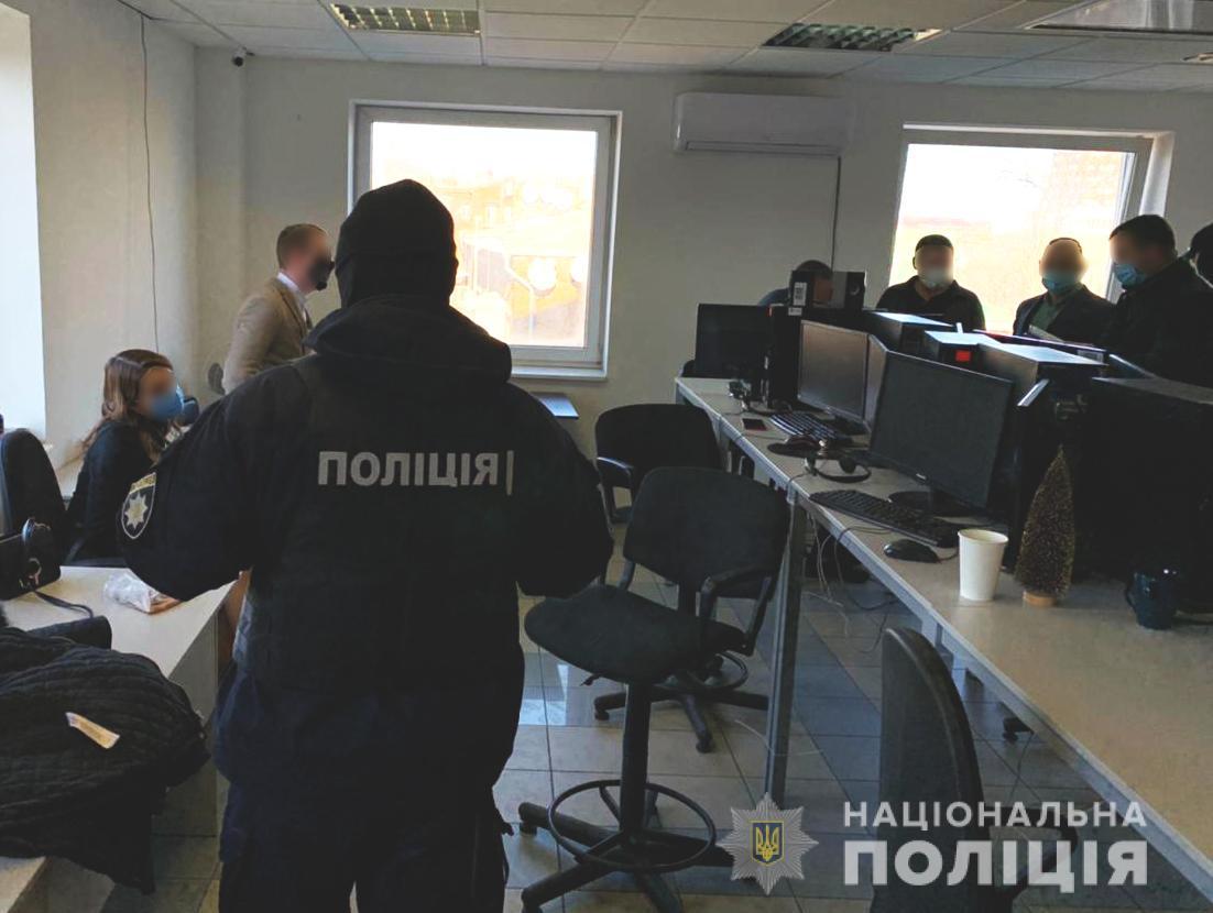 Киберполицейские Днепропетровщины пресекли незаконную деятельность мошеннической финансовой пирамиды