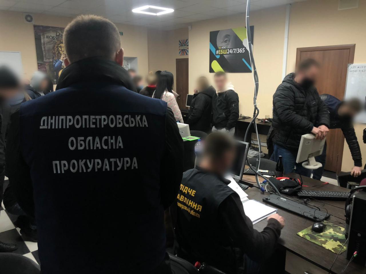 На Днепропетровщине разоблачен мошеннический call-центр
