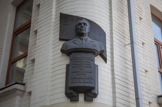 Собственников «Дома Брежнева» в Днепре оштрафовали