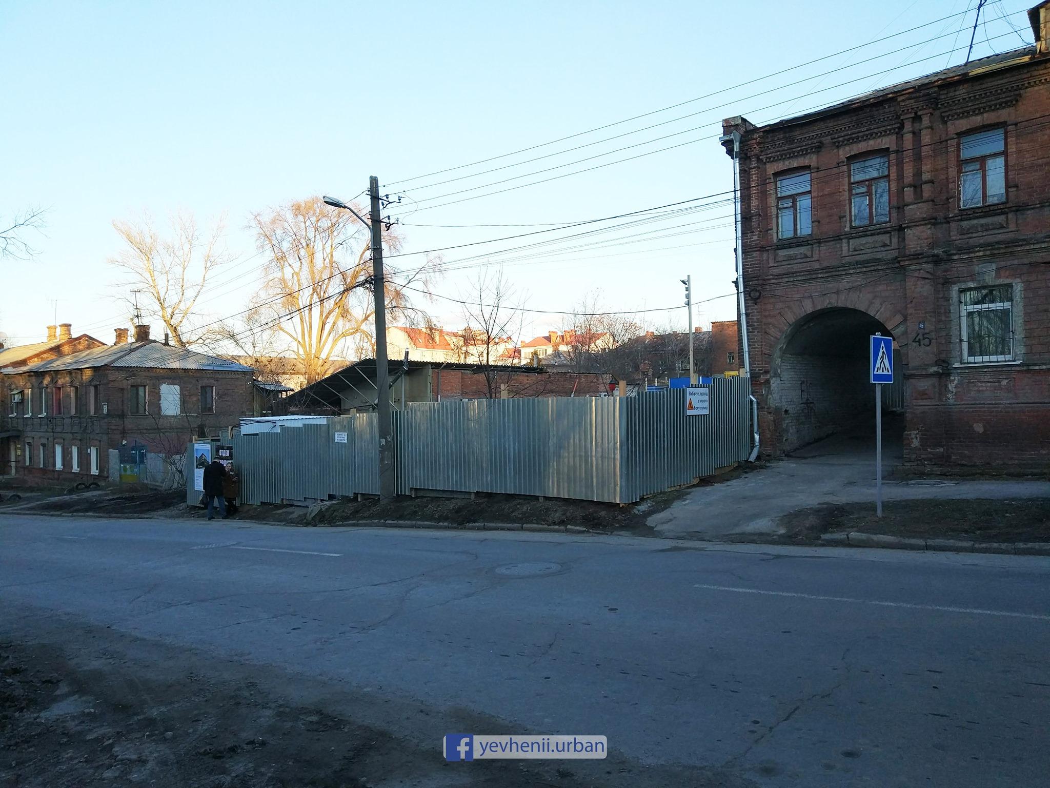 В Днепре начали зачистку улицы Короленко. Что здесь построят?