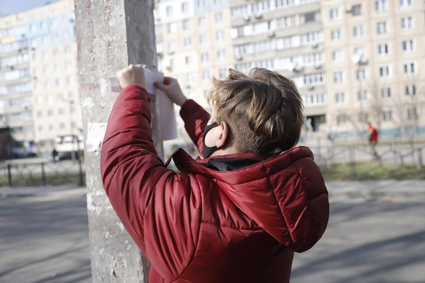 В Днепре на ж/м Парус появились камеры наружного видеонаблюдения и QR-коды к ним