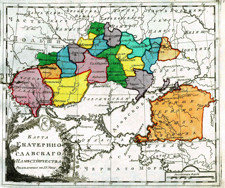 Карта Екатеринославского наместничества 1793 года Карл Роде – легендарный врач Екатеринослава, давший название балке