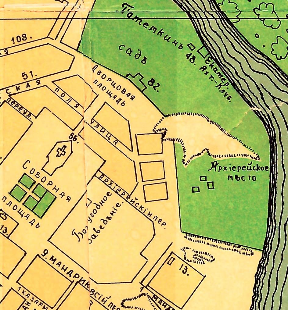 На Соборной горе находилась первая усадьба Роде Карл Роде – легендарный врач Екатеринослава, давший название балке