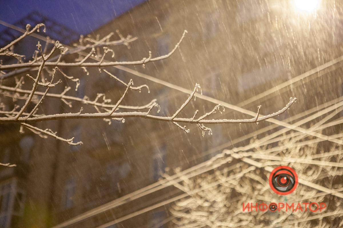 В Днепре в начале марта выпал снег