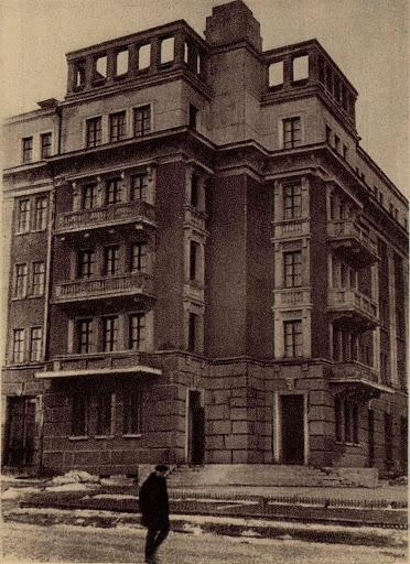 Дом прокатчика перед войной. В Днепре начали реконструкцию «Дома прокатчика»