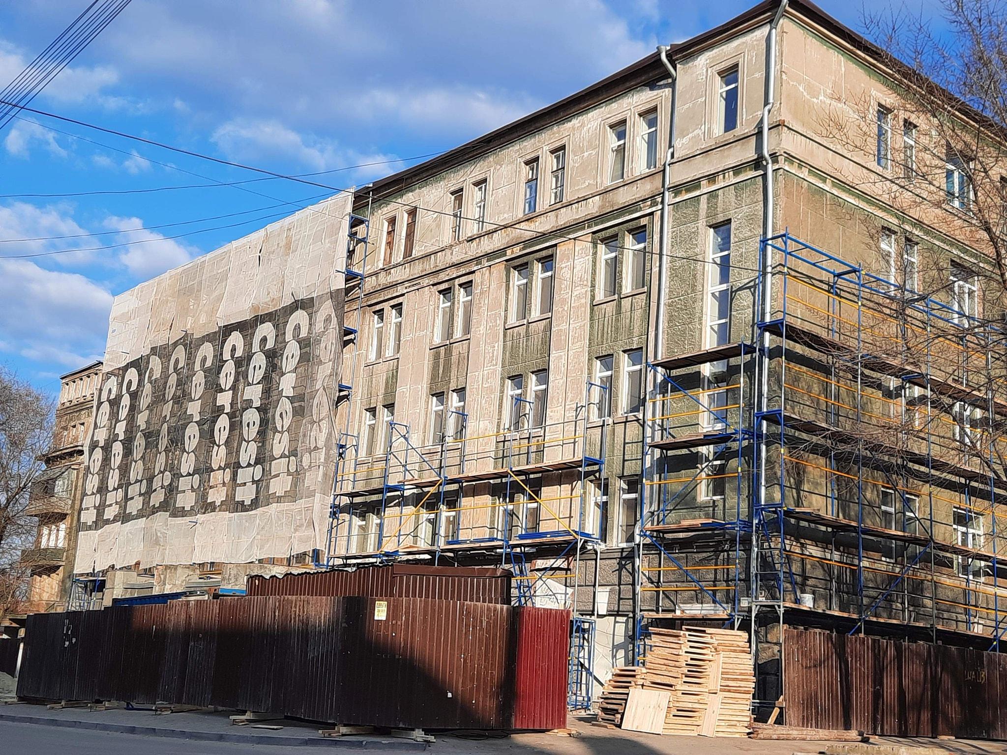 Сейчас проводится реконструкция здания. В Днепре начали реконструкцию «Дома прокатчика»
