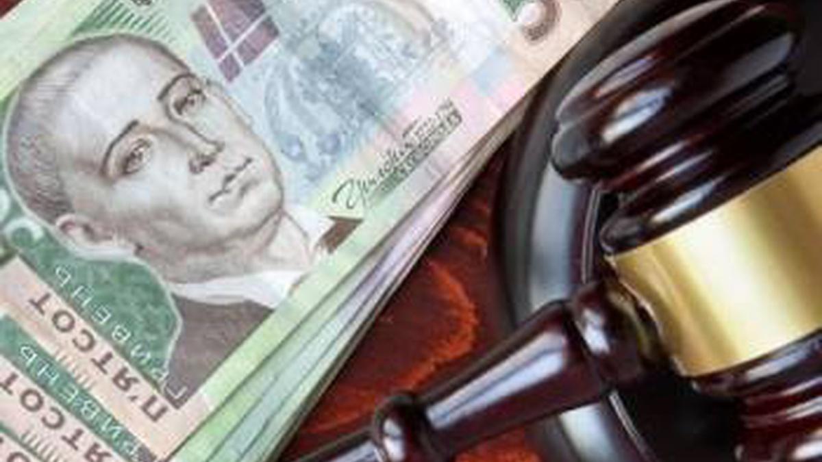 Парламент Украины принял за основу законопроект о налоговой амнистии