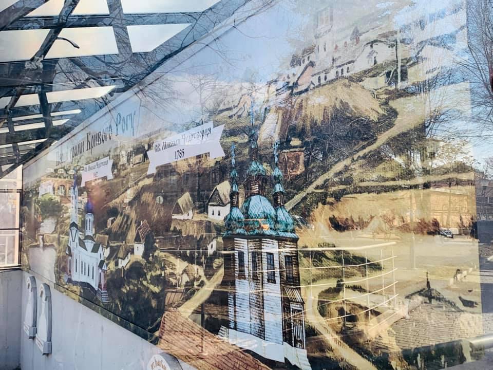 Фундамент древнейшего храма Кривого Рога замуровали под стекло