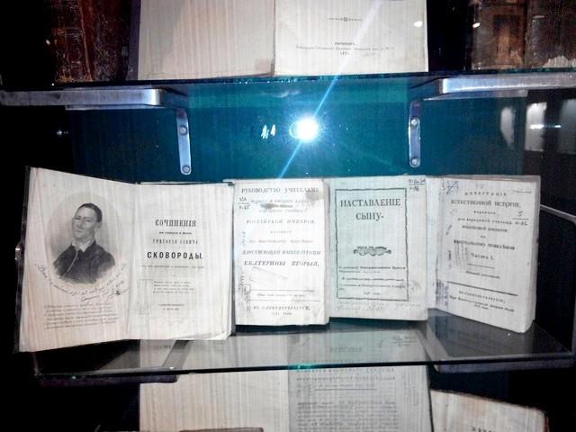 Как выглядела первая книга, которую напечатали в Екатеринославе 225 лет назад. Афиша Днепра