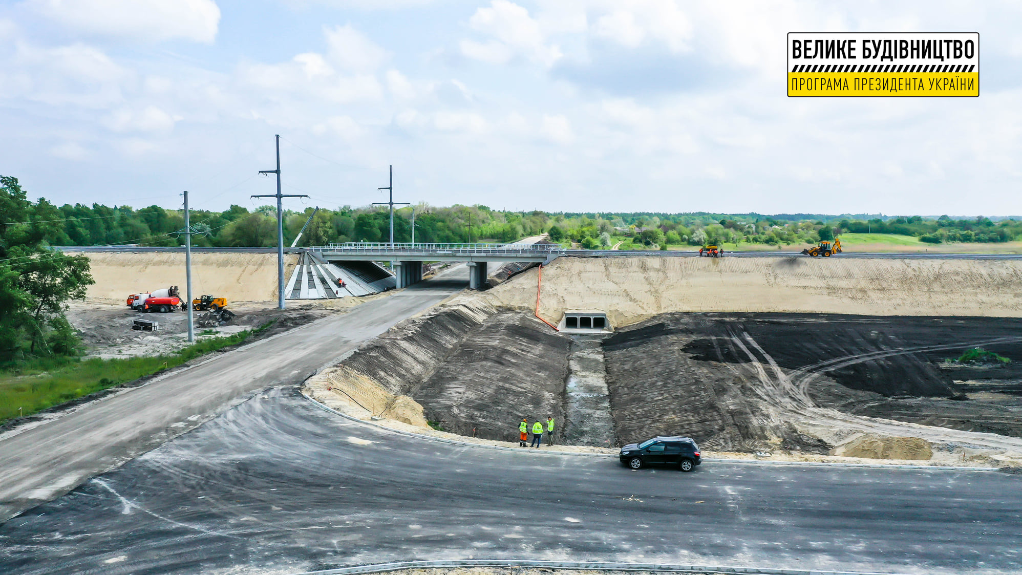 В этом году по проекту «Большая стройка» на Днепропетровщине планируют отремонтировать и построить 387 км государственных дорог