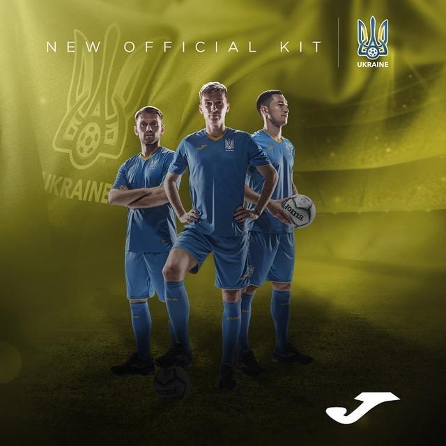 Форма сборной Украины фото - (УАФ)
