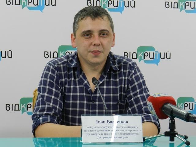 Иван Васючков