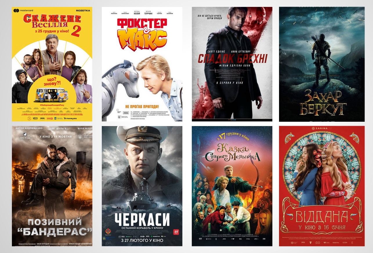 В Днепре состоится второй автокинофестиваль украинского кино FESTinCAR2021