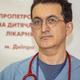 На Днепропетровщине американские врачи помогают оперировать детей с ожогами