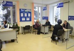 юридические консультации для беженцев