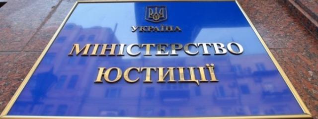 Сведения о должниках должны размещаться на официальном сайте Минюста